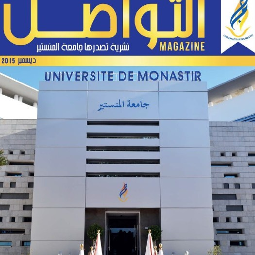 Special issue: tenth anniversary of university of Monastir